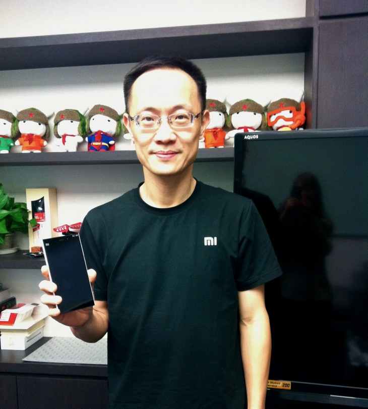 Xiaomi co-founder and president Bin Lin