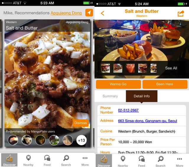Mangoplate Screenshot