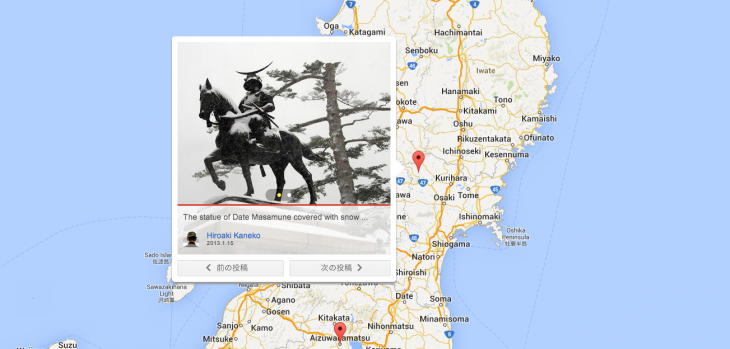 Google launches 'Minchizu', custom maps showing geotagged photos for Google+ Communities ...