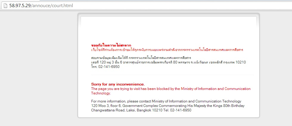 Blocked Website? Don't Call a Plumber, Use Google Translate