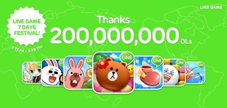 Line users have now downloaded more than 200 million messaging app games
