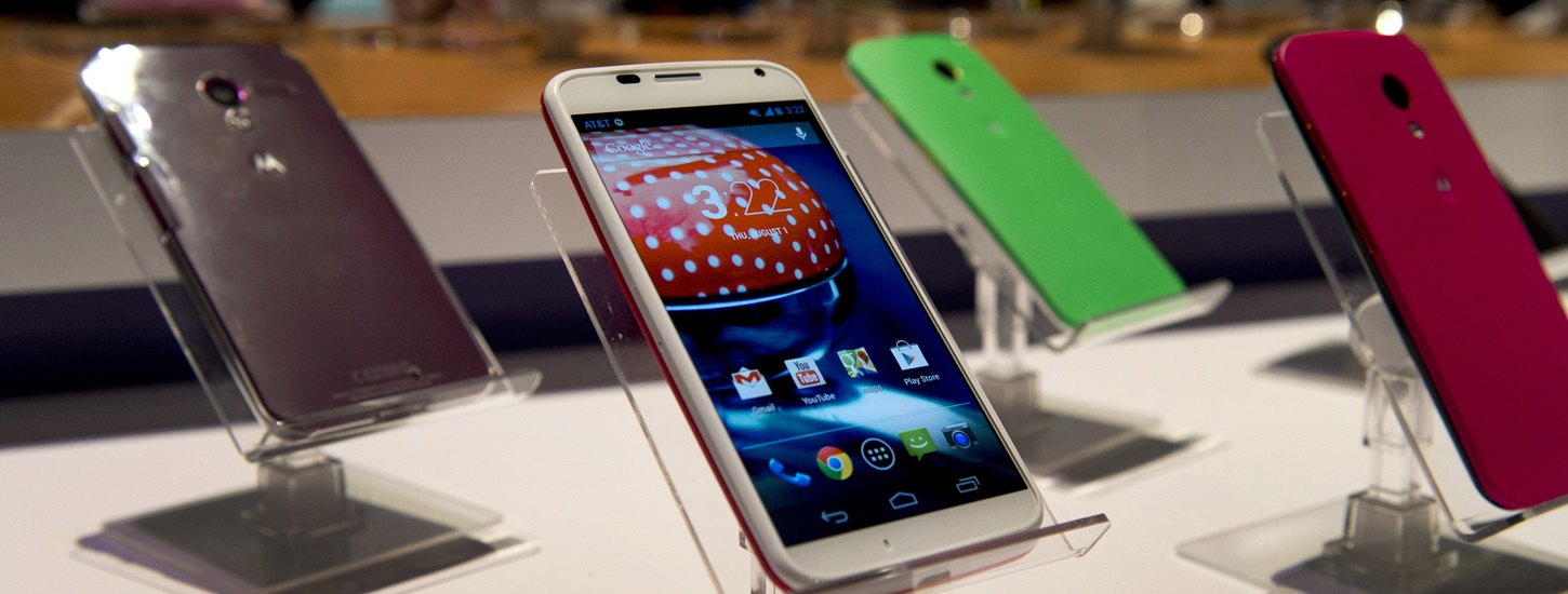 Google Adds Moto X Factory to Street View