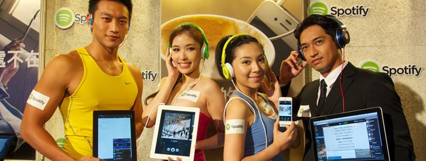 Spotify Launches in Four New Markets