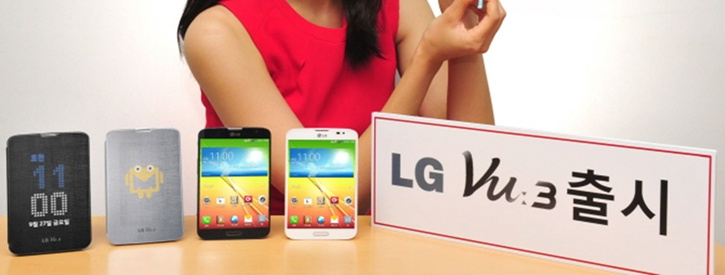 LG announces the Vu 3, its latest 5.2-inch screen, Jelly Bean-powered phablet
