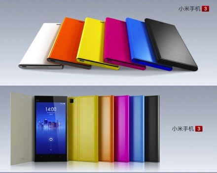xiaomi mi3 3 Heres why you should care about rising Chinese smartphone firm Xiaomi