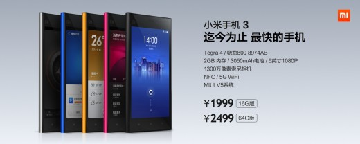xiaomi smartphone 520x208 Chinas Xiaomi unveils its new flagship Mi 3 smartphone, priced from $327 for 16GB model