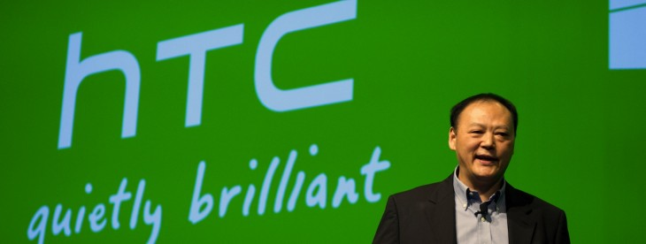 HTC is reportedly developing an Android smartwatch with a camera to be released next year