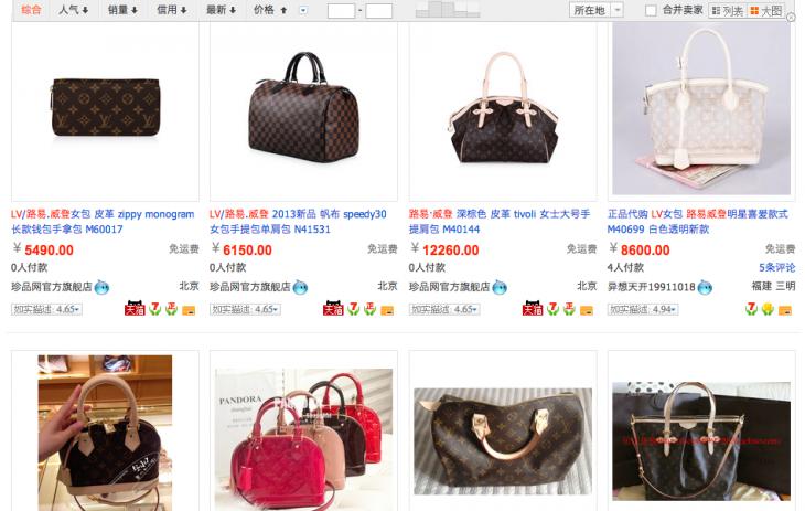 Taobao-LV