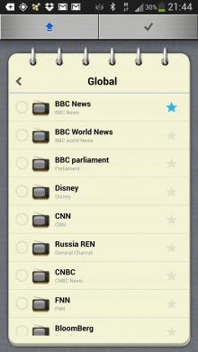 RockPlayer2 video app global