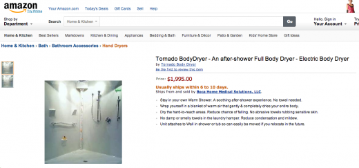 Tornado BodyDryer 520x243 This $2,000 Tornado BodyDryer exists so you can tell your bathroom to blow you
