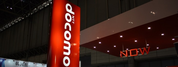 Japanese operator Docomo will begin selling the iPad from June 10