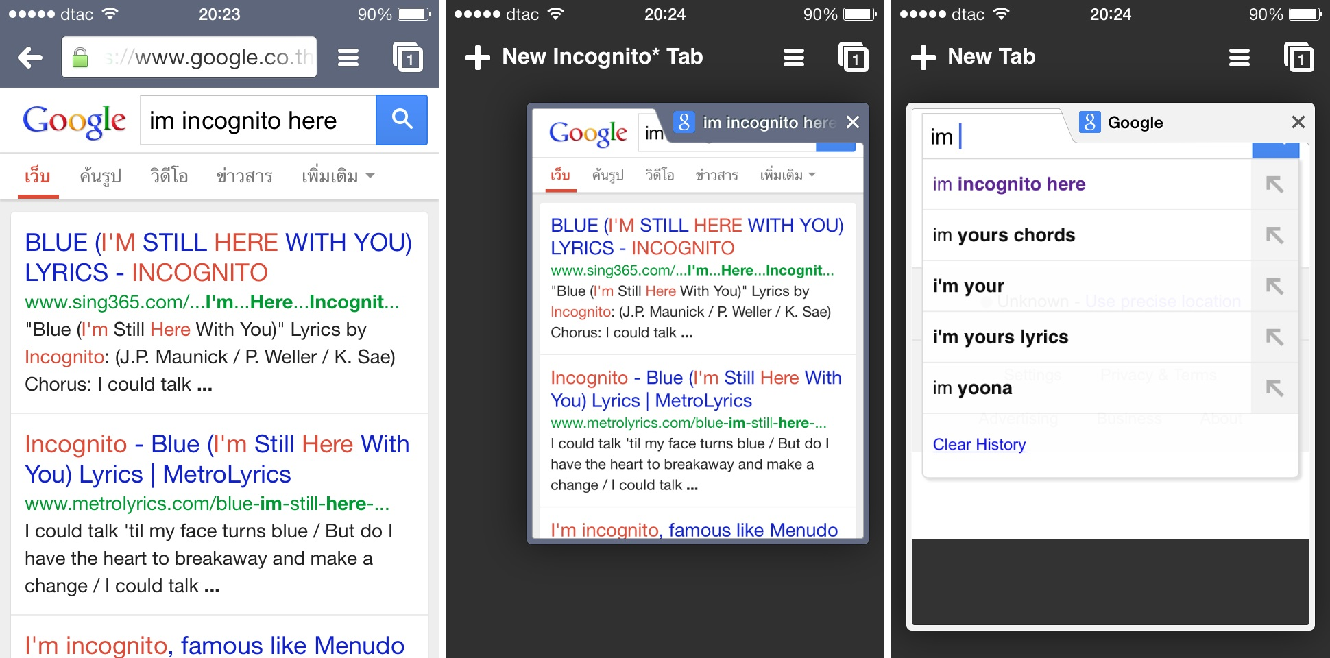 Chrome for iOS is Storing Incognito Google Searches