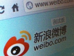 sina weibo 520x1971 Users of Chinas Twitter Sina Weibo can now subscribe to verified accounts for direct updates