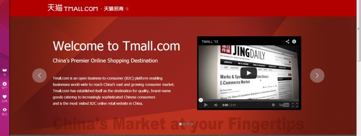 Alibaba makes a play for Western brands with English site explaining its Tmall B2C service