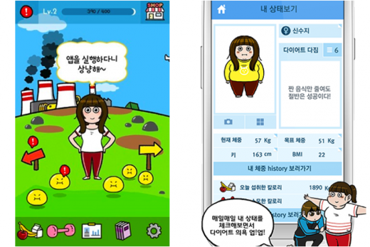 webtoon game