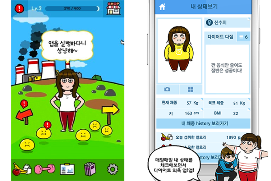 Webtoons are the New Stickers: Asia's Latest Toon Trend