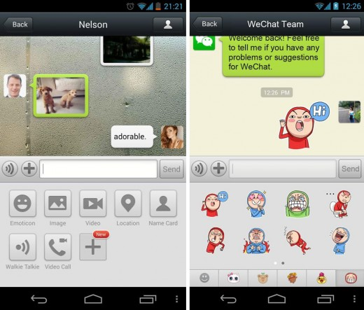 wechat 520x443 22 of the best mobile messaging apps to replace SMS on your smartphone