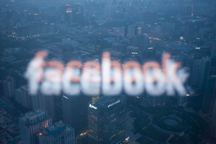 Facebook doubles down on Europe with new offices in London and Dublin