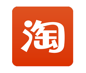 China's Alibaba Adds Voice Recognition To Its Taobao App