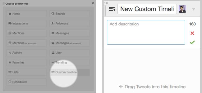 customtimeline-twitter