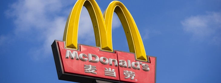Fries with that? McDonald's is rolling out free 2Mbps WiFi across China