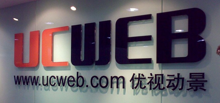 UCWeb CEO Yu Yongfu on how mobile 'super apps' are taking over the globe
