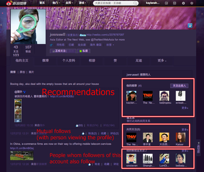 Screen shot 2013 12 30 at PM 01.18.161 Twitter appears to be testing a Sina Weibo style recommended accounts feature