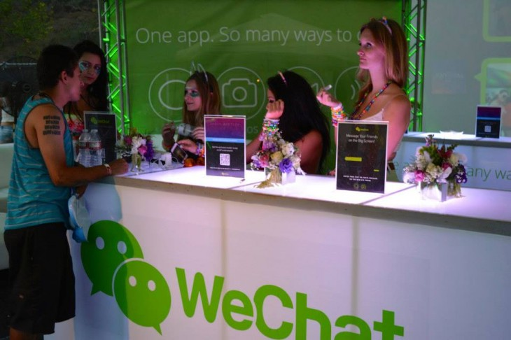 WeChat-FB1