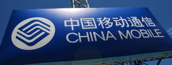 China Mobile switches on its 4G network, expects to sell 100 million 4G devices in 2014