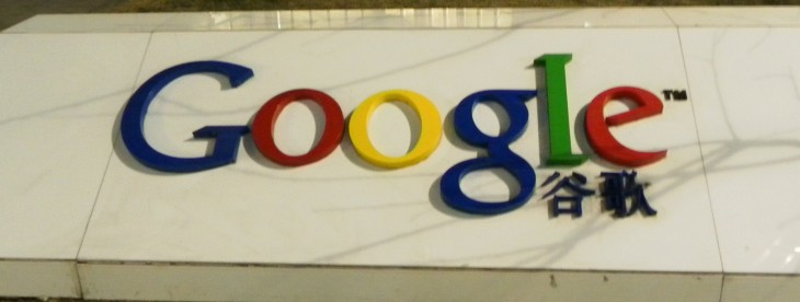 Google cancels plans for a $300 million data center in Hong Kong