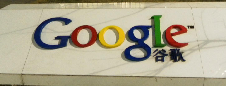 Google Cancels Hong Kong Data Center Plans