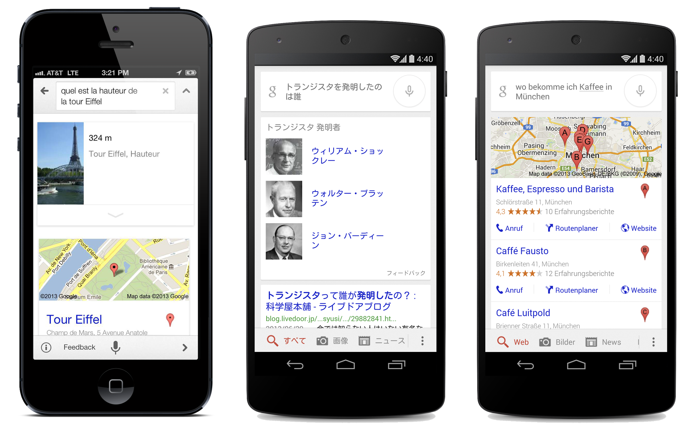 google search french german japanese Google Search for Android and iOS gets French, German, and Japanese voice support