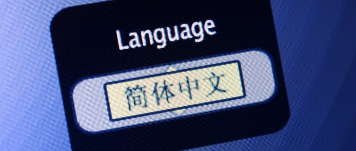 Translate.com releases iOS and Android apps to let you crowdsource translations