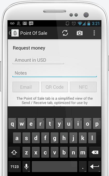 merchants-features-screenshot