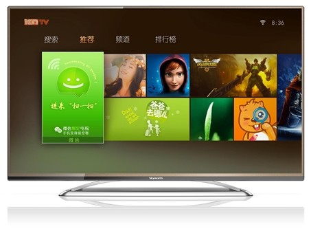 Tencent Launches WeChat-Linked Internet TV