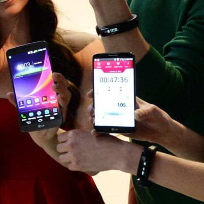 LG Announces its Rival to Nike's FuelBand Gadget