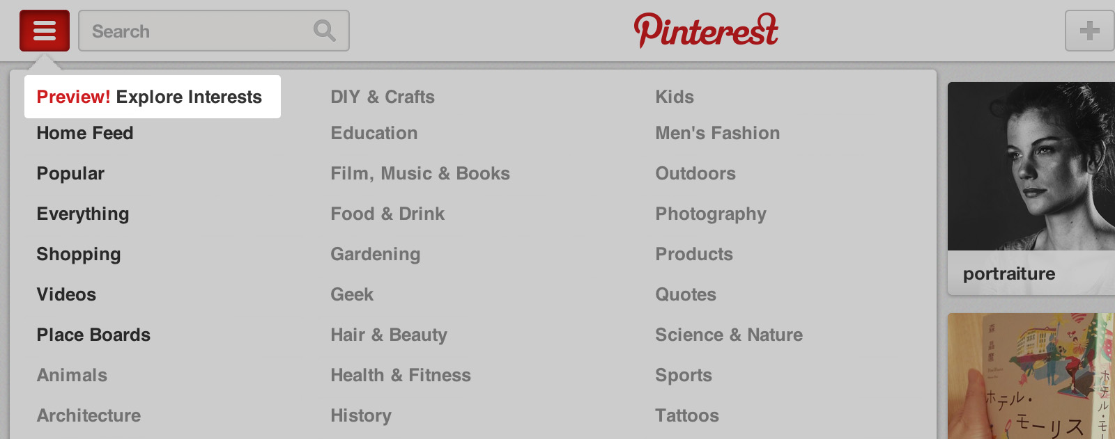 2014012706 Pinterest launches Interests, a tool to let users explore topics and find pins they like