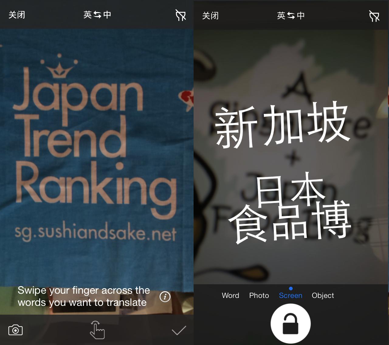 English To Italian Translator Google: Baidu's Translation App Now Recognizes Images