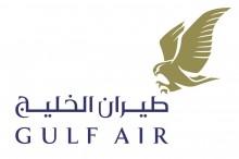 Gulf-Air-Logo