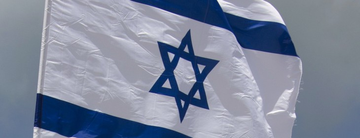 The end of Israel as a 'Startup Nation'
