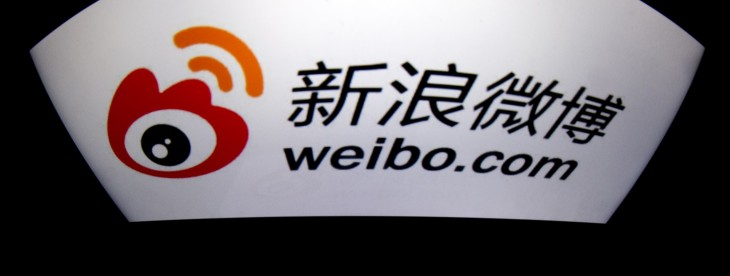 China's Weibo sets IPO range at $17-19 with valuation of over $3.5 billion