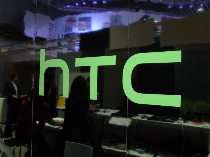 HTC teases its 'Desire 8' Android smartphone on the Chinese social network Weibo