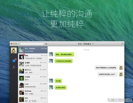 WeChat-Mac
