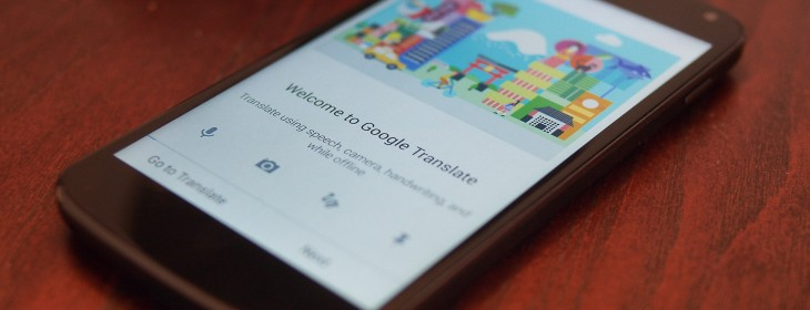 Google Translate now makes it easier for you to edit and improve translations