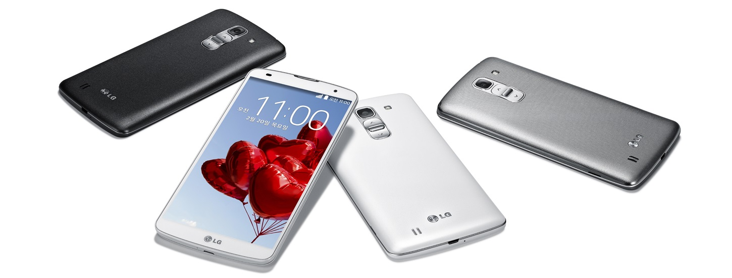 LG Announces the G Pro 2