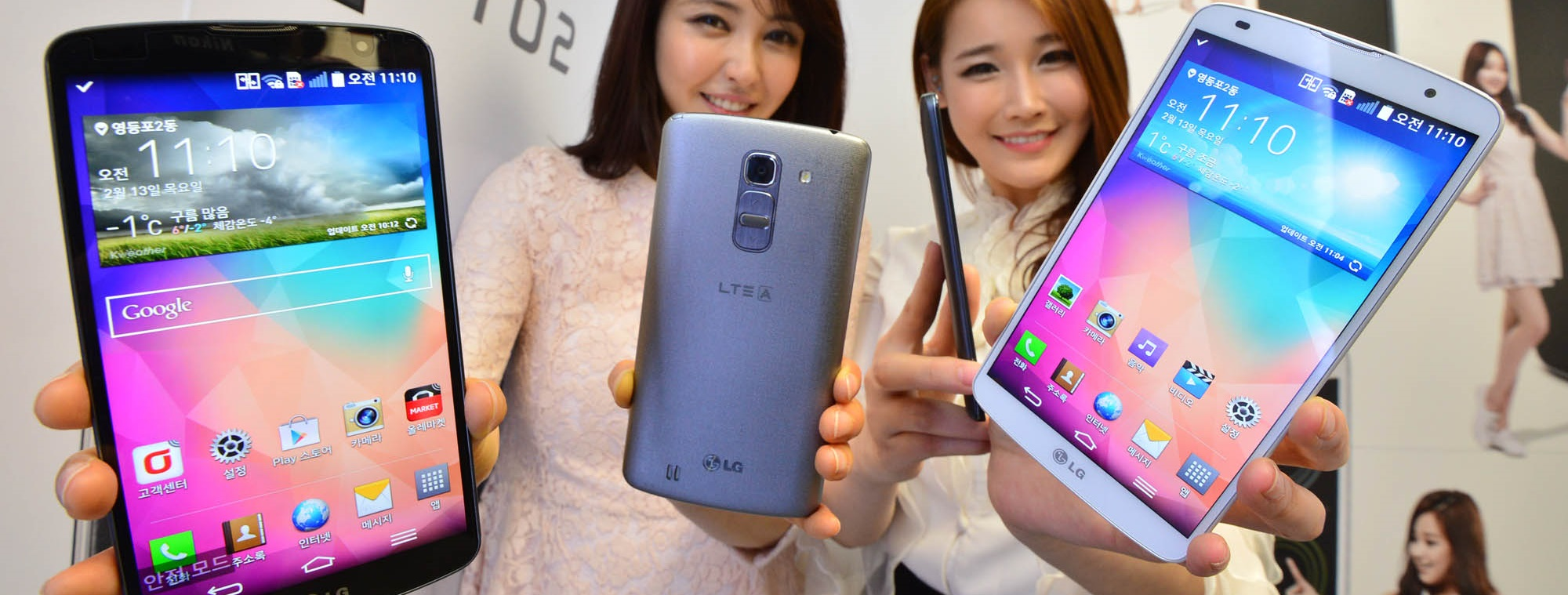 LG Announces KitKat-Powered L Series III Smartphones