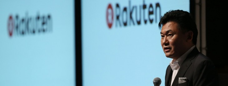 Rakuten opens an R&D center in Paris, its third worldwide, to find 'next big thing in e-commerce' ...