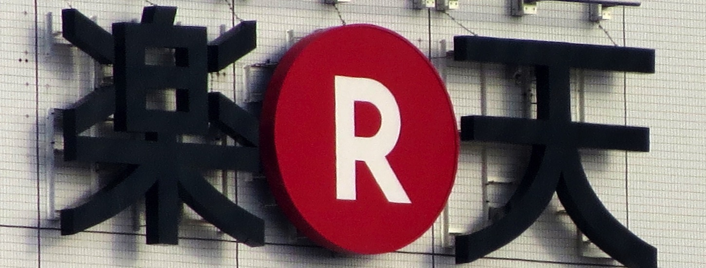 Rakuten Is Working To Integrate Viber Into Its E-Commerce Business