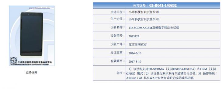 Screen shot 2014-03-13 at PM 05.17.43