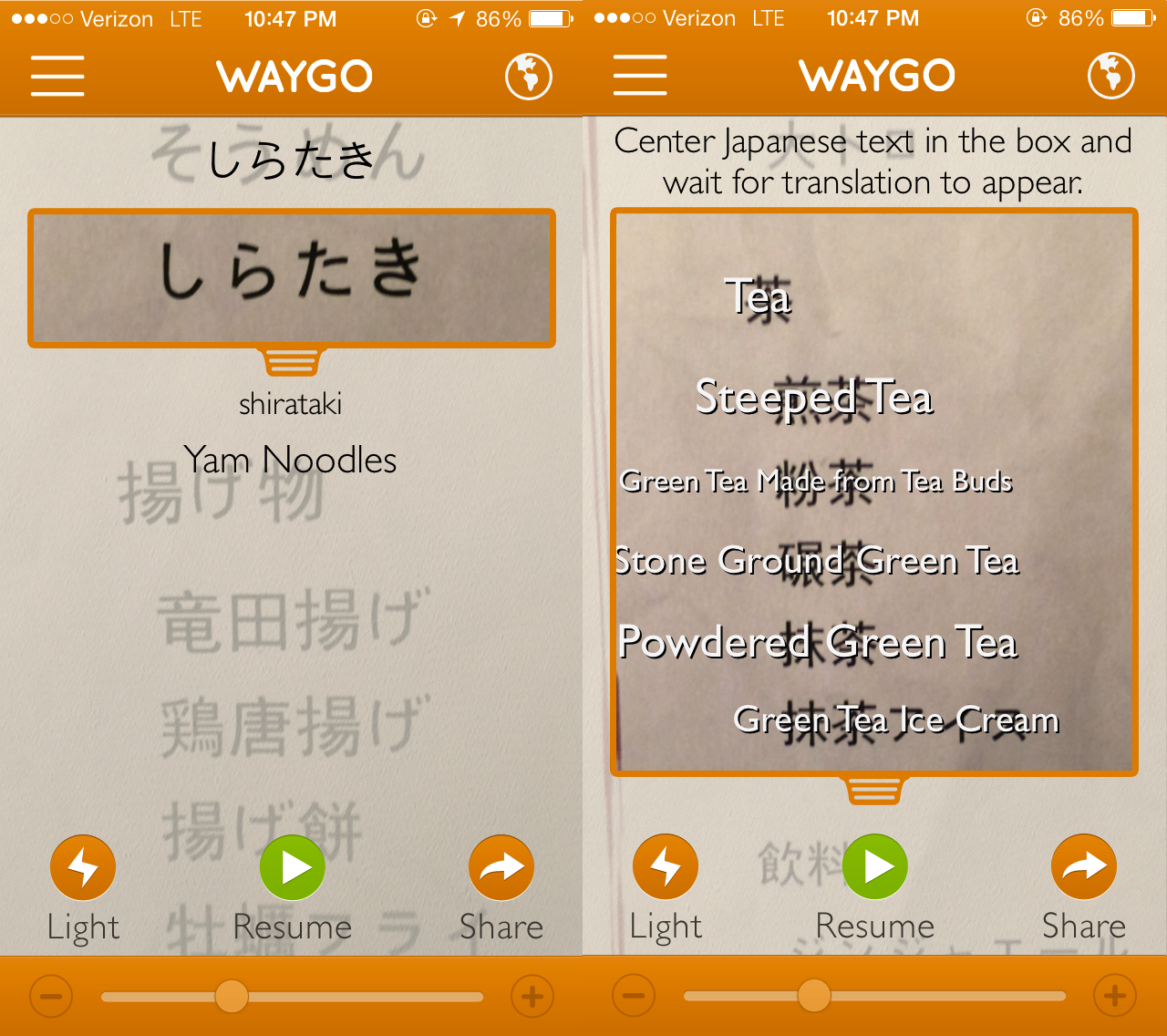 Visual Translator App Waygo Adds Japanese Support
